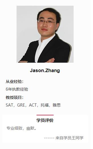 Jason.Zhang