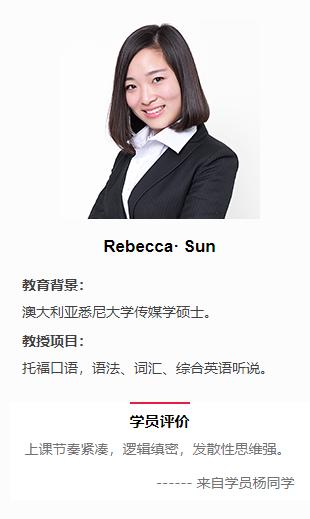 Rebecca· Sun