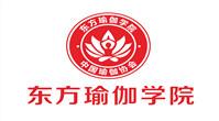 广州东方瑜伽