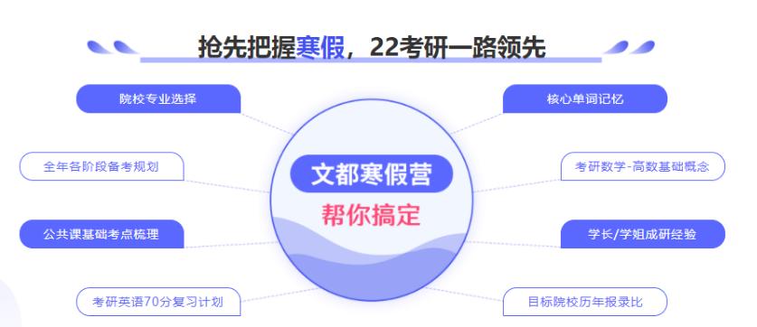 微信截图_20210712084230