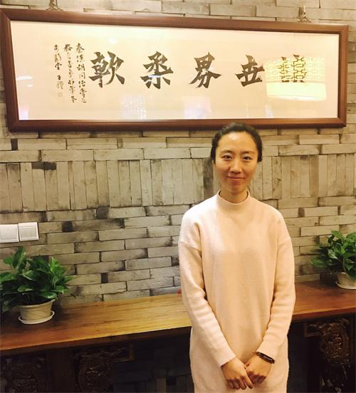 赵静雅,秦汉胡同专职琵琶教师