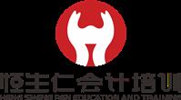 郑州恒生仁财税集团